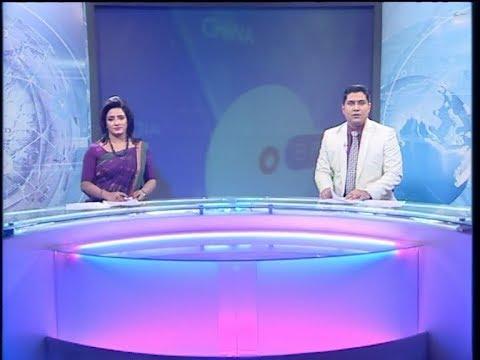 11 PM News || রাত ১১ টা সংবাদ || 23 January 2020 || ETV News