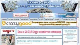 taggle поисковик россия найти человека