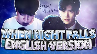 [English Cover] While You Were Sleeping OST Part 1 - Eddy Kim (에디킴) - 'When Night Falls' (긴 밤이 오면)