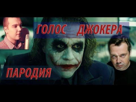 Пародия на Елку Большая разница Фрагмент выпуска