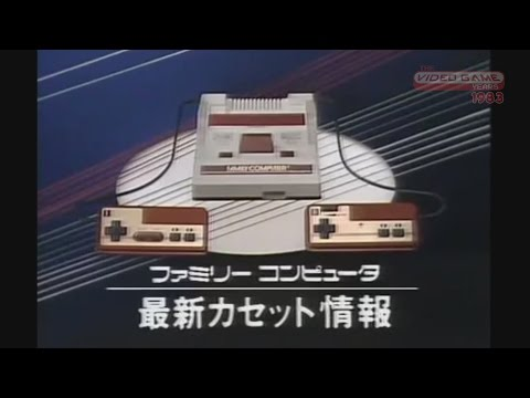Famicom, MSX, Sega SG-1000 (1983) - Video Game Years