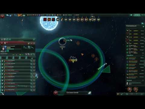 Stellaris #28 - Война с угасшей империей