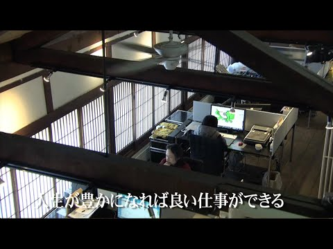 長野県産業立地ガイド
