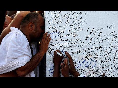 Πλήθος πιστών στη Μέκκα για το ιερό προσκύνημα