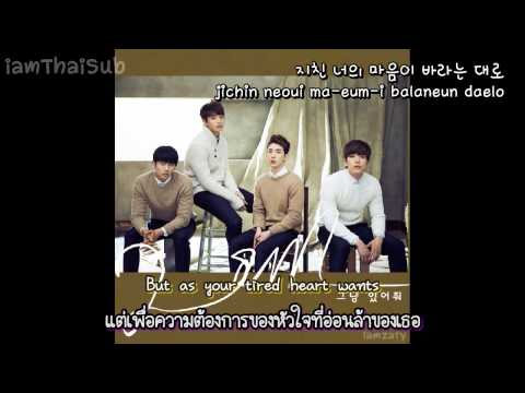 [iamThaiSub] 2AM – Just Stay(그냥있어줘) [Thai/Eng/Han]