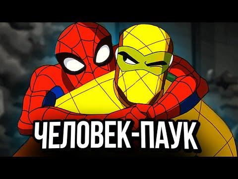 ЧЕЛОВЕК-ПАУК ПРОТИВ ШОКЕРА - Новости (видео)