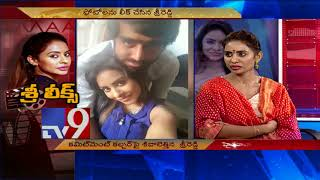 Video Sri Reddy Leaks : Tollywood Casting Couch || Kathi Mahesh || Actress Apoorva - TV9 MP3, 3GP, MP4, WEBM, AVI, FLV April 2018