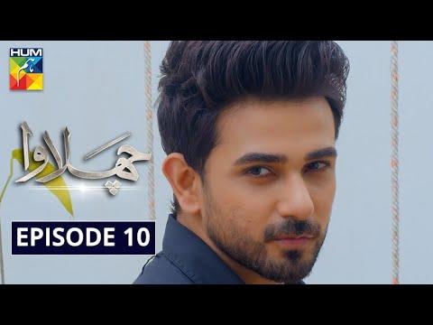 Chalawa Episode 10 | English Subtitles | HUM TV Drama 10 January 2021