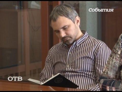 , title : 'Родственники Юлии Прокопьевой попали в ДТП по пути в суд'