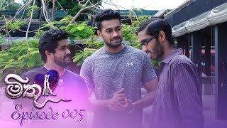 Mithu | Episode 05 - (2018-05-14) | ITN