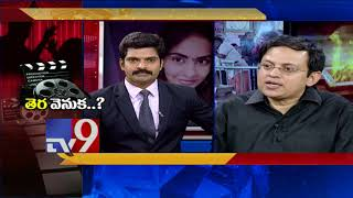 Video Pawan Kalyan on Sri Reddy issue : Babu Gogineni reacts - TV9 MP3, 3GP, MP4, WEBM, AVI, FLV Agustus 2018