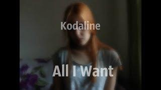 Kodaline – All I Want