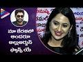 Allu Arjun Craze In Kerala  Revealed By Heroine Miya Geroge  Vijay Antony Yaman Movie Song Launch