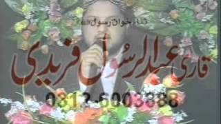 Video Madine Wala Amina da Laal Qari Abdul Rasool Fridi [0301 6908974]2013.by Hafiz Mehmood Sultan MP3, 3GP, MP4, WEBM, AVI, FLV September 2019