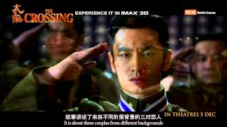 Nonton The Crossing Official Trailer 1 Film Subtitle Indonesia Streaming Movie Download