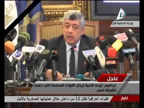 وزير الداخلية: هقدم بإيدى اللى قتل شيماء الصباغ للمحاكمة