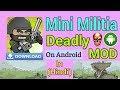 Mini Militia Deadly MOD! Mini Militia Death Sprayer MOD Rocket Launcher MOD Blade Cutter MOD No Root