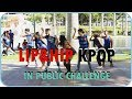 Lip & Hip Dance Cover [TRAINEES COMPANY]