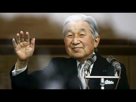 Ιαπωνία: Πληροφορίες ότι θα αποσυρθεί ο αυτοκράτορας Ακιχίτο