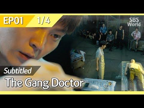 [CC/FULL] The Gang Doctor(Yong-pal) EP01 (1/4) | 용팔이