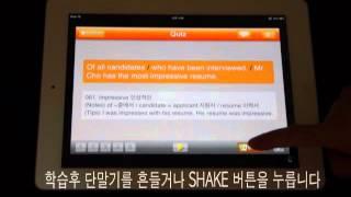Drag TOEIC 900 Lite-마법의 500문장 YouTube video