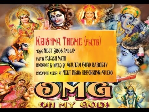 God Krishna Ringtone my God Ringtone Download