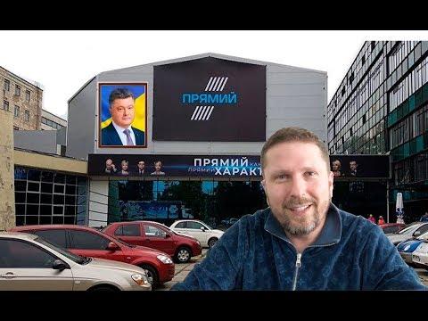 Гордон рассказал правду о канале Порошенко