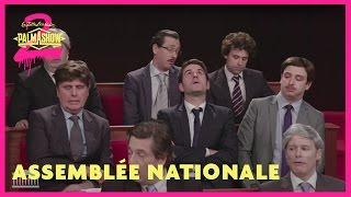Video L'assemblée nationale - Palmashow MP3, 3GP, MP4, WEBM, AVI, FLV September 2017