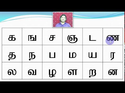 Learn Tamil Alphabets Easy Method for Kids