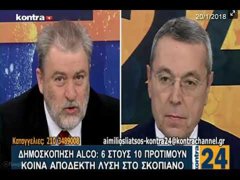 O Nότης Μαριάς για τον Βούλγαρο Πρωθυπουργό Μπορίσοφ και το Σκοπιανό