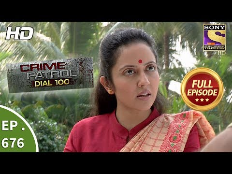 Crime Patrol Dial 100 - Ep 676 - Full Episode - 25th December, 2017