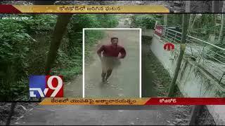 Caught On Camera: Man Tries To Molest Woman In  Kozhikode | Kerala | TV9
