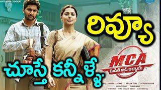 Nani MCA Middle Class Abbayi Movie REVIEW and Rating | Nani | Sai Pallavi | Dil Raju | #MCAReview