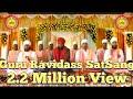 Naam Guru Ravidass Da ( Bhai Satnam Singh ji ) Hussainpur wale MsRecords