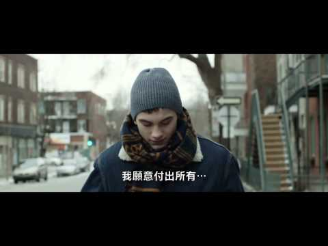 【菜是老的辣】中文預告【聚星幫電影幫】