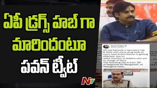 Pawan Kalyan Raises Issue of Drug Smuggling in Andhra Pradesh