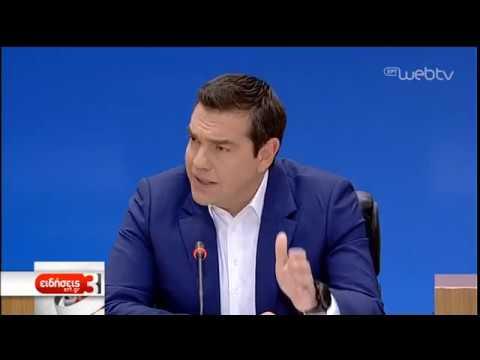 Πώς εξειδικεύονται τα μέτρα που ανακοίνωσε ο Αλέξης Τσίπρας | 08/05/19 | ΕΡΤ