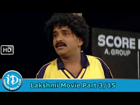 Lakshmi Movie Part 3/15 - Venkatesh, Charmme, Nayana Tara