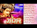 Non Stop Gujarati Garba Songs - Zhanjar | Mataji Na Garba | Garba Songs Gujarati