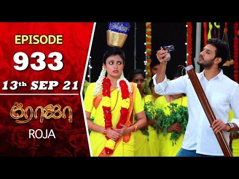 ROJA Serial | Episode 933 | 13th Sep 2021 | Priyanka | Sibbu Suryan | Saregama TV Shows Tamil