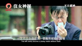 Nonton Love Detective               Hk Trailer                  Film Subtitle Indonesia Streaming Movie Download