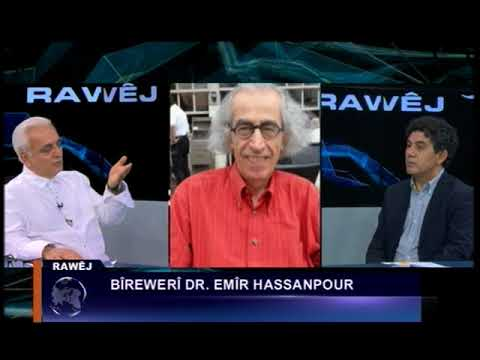 Rawêj with Dr.Hashem Ahmadzadeh