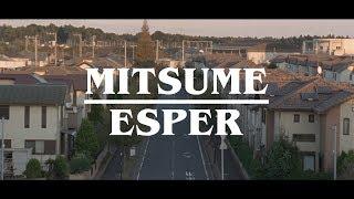 ミツメ – エスパー