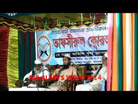 MAULANA MUFTI BOSHIR AHMED BIBARIYA About Sunnath and Bidat 2014