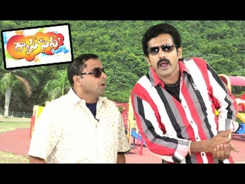 Gossips || Mahesh Babu scraps UTV deal || Balakrishna Team Up with Manisharma