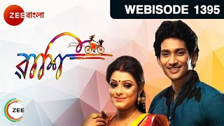 Video Raashi - Indian Bangla Story - EP 1395 - Zee Bangla TV Serial - Webisode download in MP3, 3GP, MP4, WEBM, AVI, FLV January 2017
