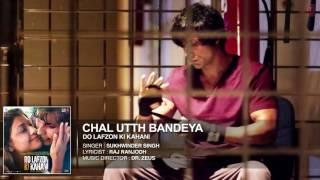 Chal Utth Bandeya Full Audio Song DO LAFZON KI KAHANI Randeep Hooda Kajal Aggarwal