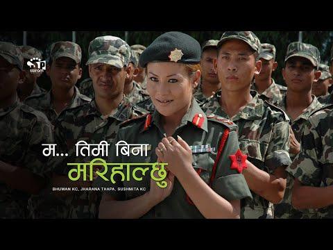 (Nepali Movie Audio/Video Jukebox : Ma Timi Bina Marihalchhu : Ft. Bhuwan KC,Jharana Thapa | - Duration: 24 minutes.)