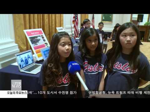한인사회소식 11.10.16 KBS America News