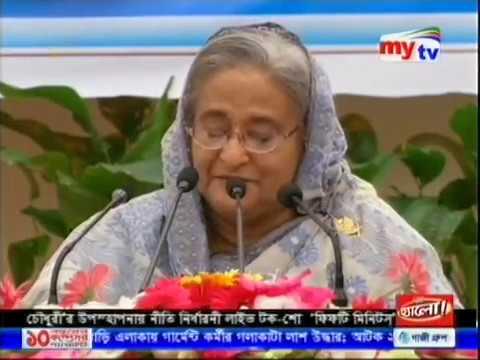 BD All Bangla News Live on MYTV 14 November 2016 Bangladesh News Live TV (видео)